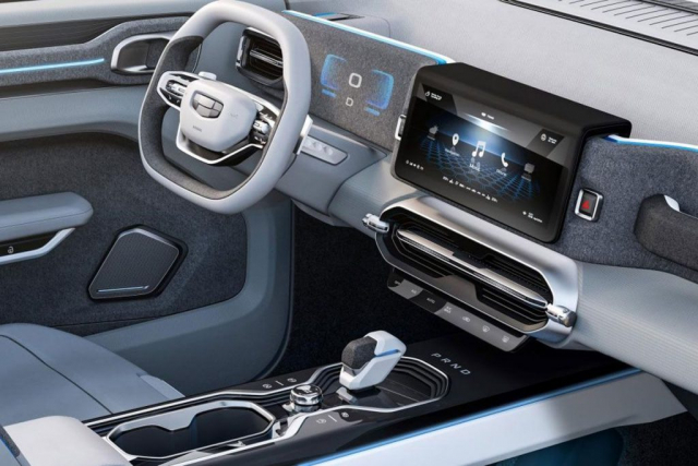 Geely Concept Icon