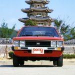 Hyundai Pony: El modelo que definió el futuro de la marca surcoreana arribó a Chile el año 1977