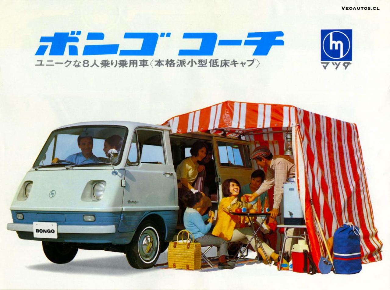 Mazda Bongo Primera Generación 1966-1975 - VeoAutos.cl